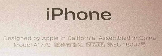 iphone-micc-vs-sina